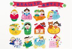 Cute Doodle Art, Cute Doodles, Kids And Parenting, Origami, Paper Crafts, Kawaii, Cartoon, Comics, Illustration