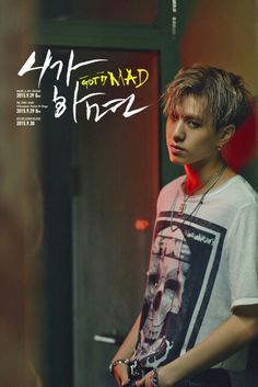 "GOT7 ""니가 하면(If You Do)"" Teaser V Image.Yugyeom"