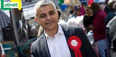 लेबर पार्टी के सादिक खान बने लंदन के पहले मुस्लिम मेयर http://www.haribhoomi.com/news/world/europe/labour-partys-sadiq-khan-london-mayor/40908.html