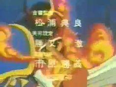 ▶ Sengoku Majin Goshogun - OP