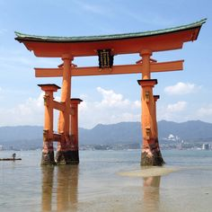 "Miyajima Torii - the opening ""gate""/entrance to a Japanese shrine"