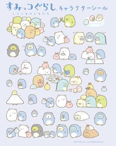 Sumikko Gurashi. There's just so much to look at in this picture.