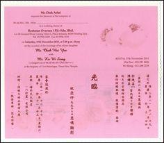 Chinese Wedding Invitation Wording Template