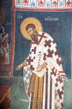 Visoki Dečani monastery, c. Byzantine Icons, Byzantine Art, St Basil's, Orthodox Icons, Sacred Art, Color Pallets, Medieval, Father, Leeds