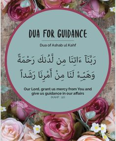 Dua for guidance Beautiful Quran Quotes, Quran Quotes Inspirational, Islamic Love Quotes, Beautiful Prayers, Religious Quotes, Duaa Islam, Islam Hadith, Islam Muslim, Islam Quran