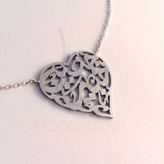 Double name heart shaped Arabic calligraphy pendant. 925 silver, rhodium plated. Can you tell the names? 😍  #arabiccalligraphy #customizedjewelry #handpierced #artisan #925silver #handcrafted #personalized #arabic #jewelry