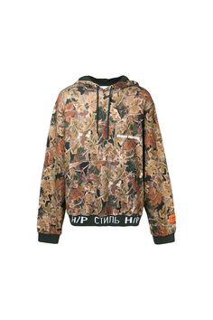 bc8965b5766 Hooded Sweatshirt w/ Kangaroo Pocket and H/P CTNMB Logo Print Waistband.  Camouflage Print All Over. Heron Preston Logo at Front and Embroidered  Patch at ...