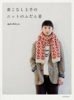 Vêtements en tricot Stéphane japonais tricot par JapanLovelyCrafts
