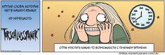 Комиксы про Неми 150519 #3999