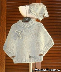 Diy Crafts - Poncho from CCC - poncho with moss stitch with a pocket on front. Poncho Pattern: Chain the chains with a slip SC, i Diy Crafts Knitting, Knitting For Kids, Baby Knitting Patterns, Knitting Designs, Baby Pullover, Jacket Pattern, Diy Dress, Baby Sweaters, Crochet Baby