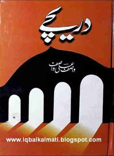 Dareechy Wasif Ali Wasif Urdu Free Poetry Book is available to read online and download http://ift.tt/2eaUf3u