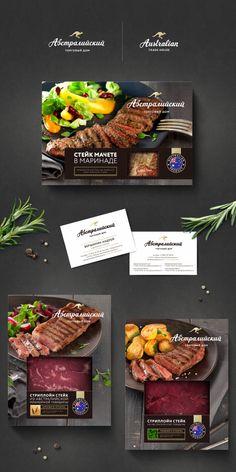 Австралийский торговый дом: Корпоративный брендинг, Товарный брендинг, Разработка логотипа, Фирменный стиль, Дизайн упаковки, Ребрендинг, ре...