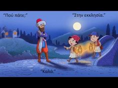 "On the occasion of the celebration of Greek Independence Day on March we have created a new short story video called ""Το Κρυφό Σχολειό"". Children will . Greek Independence, Greek Language, Greek History, Story Video, Working With Children, Baby Play, Short Stories, Family Guy, Classroom"