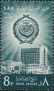 Arab League Building 1962