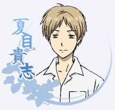 TV Tokyo Anitere Natsume's Book of Friends participate