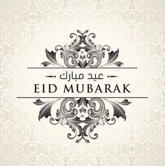 Beautiful vintage floral design with stylish text Eid Mubarak on taupe color background for the Eid festival celebrations.  Black Foil and Emboss Finish.  Classic VIP Greeting Card.  http://greetingcardsuae.com/eid1.html