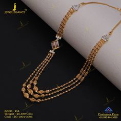 Jewelry OFF! Enrich yourself with gold jewellery. Get in touch with us on 919904443030 Gold Chain Design, Gold Bangles Design, Gold Earrings Designs, Gold Jewellery Design, Gold Necklace Simple, Gold Jewelry Simple, Antique Jewellery Designs, Gold Wedding Jewelry, India