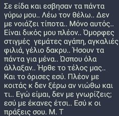 Periodic Table, Love Quotes, Greek, Qoutes Of Love, Periodic Table Chart, Quotes Love, Greek Language, Quotes About Love, Love Crush Quotes