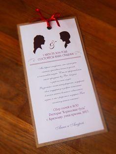 Пригласительные ручной работы.   Узнать цены, обсудить дизайн, сделать заказ можно по телефону: 8(960)489-10-55 или пишите в whatsapp   #happinesstudio #приглашениенасвадьбу #свадебныеприглашения #свадебныепригласительные #приглашениянасвадьбу #пригласительныенасвадьбу #приглашениякраснодар #пригласительные  #оформлениесвадьбыкраснодар #оформлениесвадебкраснодар  #оформлениесвадебвкраснодаре #свадебныеаксессуары #свадебныйдекор  #свадьба #свадьбакраснодар #приглашения_на_свадьбу