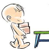 Gif animate categoria BAMBINI: NEONATI, bambini piccoli