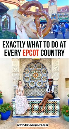 Exactly what to do at every epcot country | what to do at every country in epcot | list of all the best epcot countries | best food in epcot world showcase | things to do at epcot in disney world | best activities in epcot world showcase #epcot #disney #disneyworld
