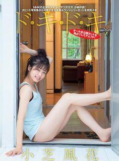 Beautiful Japanese Girl, Beautiful Asian Women, Japanese Beauty, Cute Asian Girls, Cute Girls, Japonesas Hot, Teen Girl Poses, Culture Pop, Cute Young Girl