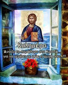 Christ, Prayers, Baseball Cards, God, Dios, Prayer, Allah, Beans, The Lord