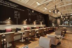 Caffeine café by T-Design, Sofia – Bulgaria