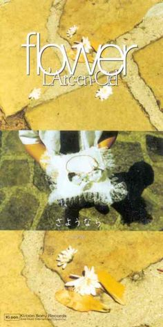 L'Arc~en~Ciel [Singles] 5th >> flower >> 1996.11.21