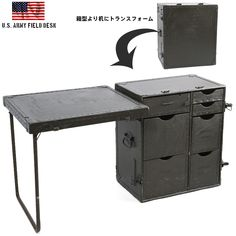 Military select shop WAIPER: I transform it than the box type which is the desk whom real thing U.ARMY (the U. army) field desk USED US.ARMY (the U. army) uses in a field in a desk << >> Car Storage, Small Storage, Car Office, Office Desk, Mobile Desk, Military Shadow Box, Mobile Workshop, Chuck Box, Select Shop