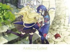 Code Geass: Boukoku no Akito: Akito the Exiled Vol