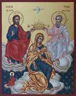 "Handpainted Byzantine Icon of ""Saint Ephraim of New Makri Greece "" on wood with gold leaf 22 karat. Gold Sheets, Religious Paintings, Byzantine Icons, Painting Workshop, Orthodox Icons, Sacred Art, Saints, Hand Painted, Handmade"