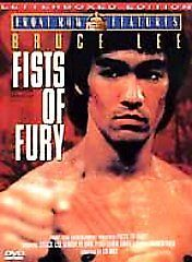 Bruce Lee Fists of Fury Front Row Features Chinese Letter Box Edition DVD Wei Lo