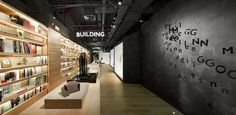 peng zheng timing home experience center china designboom