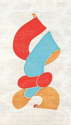 Serizawa Keisuke (1895–1984). <em>Chinese Character Shin</em> (Truth), 1960. Stencil-dyed hemp, 37 1/4 x 19 1/4 in. Tohoku Fukushi University Serizawa Keisuke Art and Craft Museum.