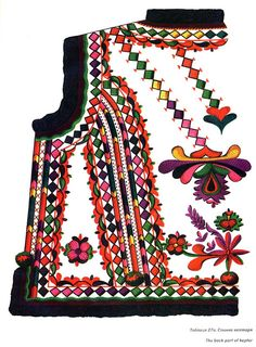 Hello all, Today I will restrict my writing to one garment, the Kyptar, also spelled Keptar. This is the sheepskin vest which. Tribal Costume, Folk Costume, Costumes, Ethnic Patterns, Embroidered Clothes, Ethnic Fashion, Crochet, Needlework, Embroidery