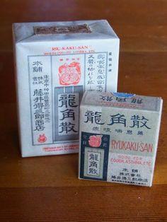 龍角散 Japanese Packaging, Tea Packaging, Food Packaging Design, Packaging Design Inspiration, Brand Packaging, Graphic Design Inspiration, Retro Design, Design Art, Japan Package