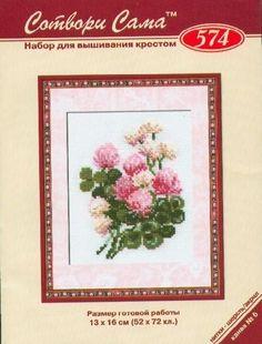 Gallery.ru / Фото #1 - цветы - gada