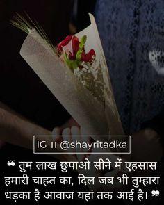 Breakup Shayari 2021- Best Breakup Shayari, Status in Hindi Shayari Status, Shayari In Hindi, Breakup, Sad, Breaking Up