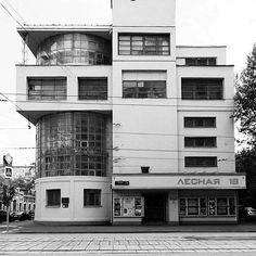 @Regrann from @carolsalmanson -  via @theconstructivistproject.  Zuev Workers Club,  Moscow,  Russia  #architecture #constructivism #constructivistarchitecture #architectureporn #moscow #Russianarchitecture #design