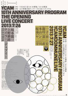 Rikako Nagashima, YCAM 10th Anniversary concert poster, 2013
