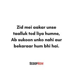 Poet Quotes, Shyari Quotes, Life Quotes Pictures, Crazy Quotes, True Quotes, Funny Quotes, Qoutes, First Love Quotes, Soulmate Love Quotes