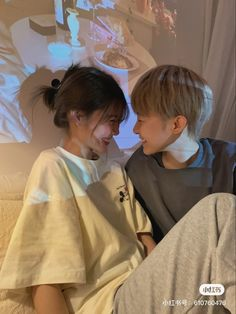 Cute Couples Goals, Cute Anime Couples, Couples In Love, Couple Goals, Relationship Goals Pictures, Cute Relationships, Cute Couple Pictures, Friend Pictures, Korean Best Friends