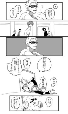 Haikyuu Ships, Kuroo, Haikyuu Anime, Kurotsuki, Karasuno, Anime Dress, Funny Comics, Manga Anime, Otaku