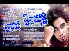 ចម្រៀង កូនខ្មែរ ឆាយ វីរះយុទ្ថ, Non Stop Chay Vireakyuth Kon Khmer Song