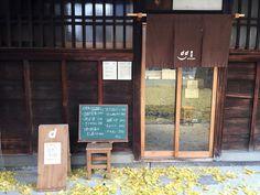 Kyoto, Garden Inspiration, Travel, Food, Design, Viajes, Essen, Destinations, Eten