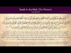 Quran: 4. Surat An-Nisa (The Women): Arabic and English translation HD - YouTube