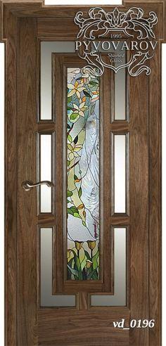Межкомнатные двери с витражом. Заказывайте витражи для дверей в мастерской Пивоваровы