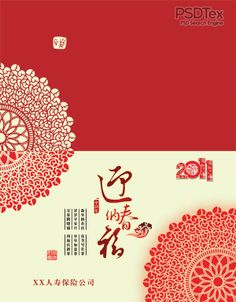 19 best cny mailer images on pinterest chinese new year greeting traditional chinese new year greeting cards psd m4hsunfo