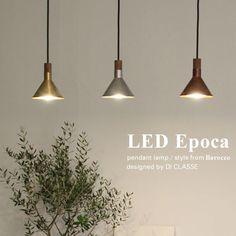 環境性・経済性に優れた、やさしいLEDのペンダントライト。【ポイント20倍】【メーカー直営店】【送料無料】【あす楽対応】LED エポカ ペンダントランプ -LED Epoca pendant lamp-デザイン照明器具のDI CLASSE(ディクラッセ)【ペンダント ライト】【10P27May16】 Pendant Lamp, Pendant Lighting, Vintage Lighting, Kitchen Lighting, Wall Sconces, Design Projects, Ceiling Lights, Contemporary, Interior Design